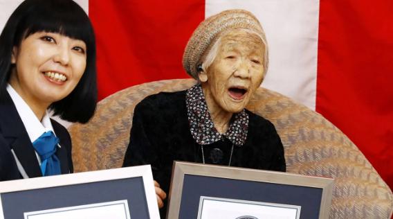 Kane Tanaka receiving award