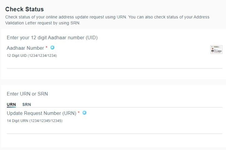 aadhaar card address update status