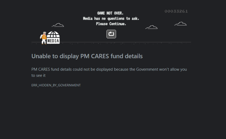 pm cares fund not found game