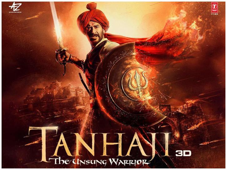 tanhaji the higest grossing movies