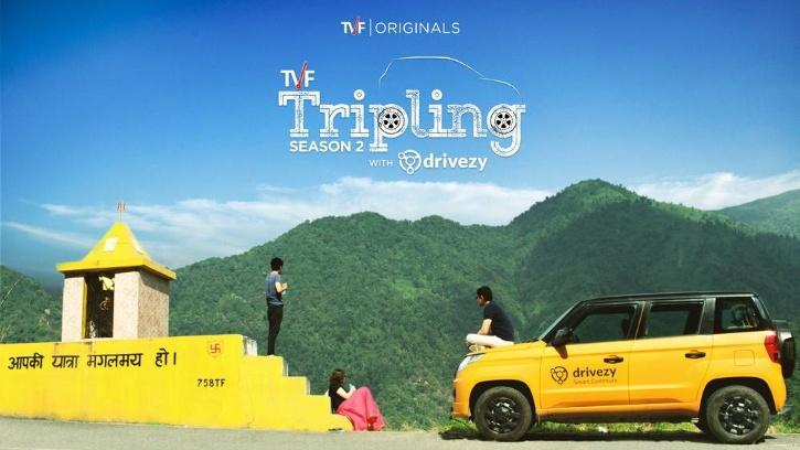 Tripling web series