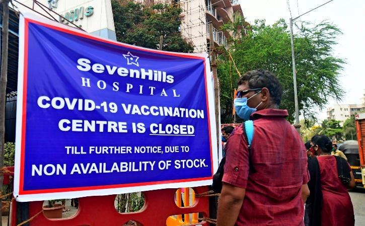 Mumbai COVID-19 Vaccine