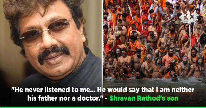 Music Composer Shravan Rathod Who Died Of COVID-19 Attended Kumbh Mela Against His Son