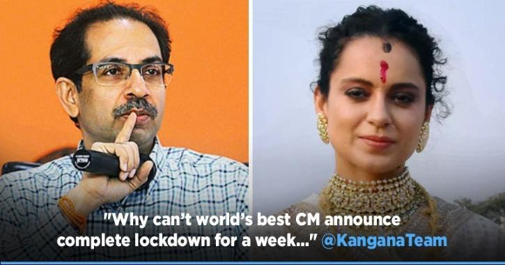 Kangana Ranaut Calls Out CM Uddhav Thackeray For Partial Lockdown In Maharashtra