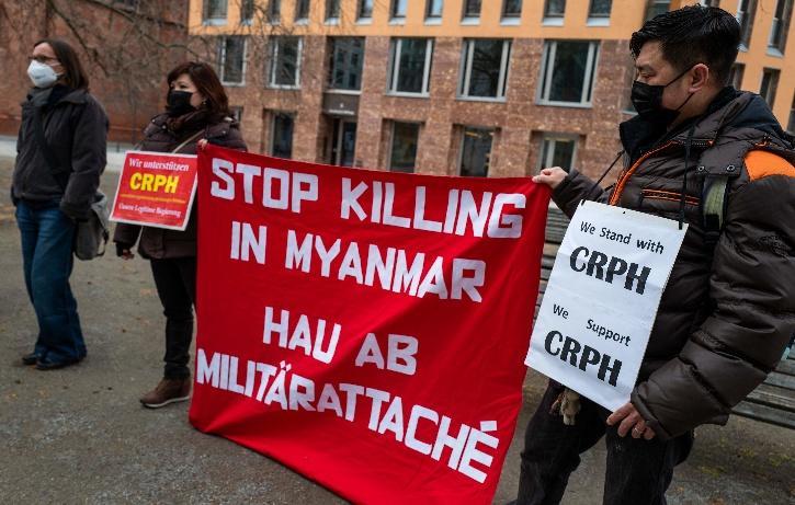 Myanmar Protest