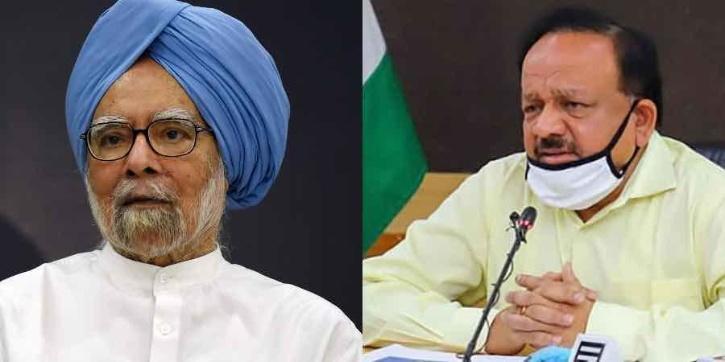 Manmohan Singh Harsh Vardhan