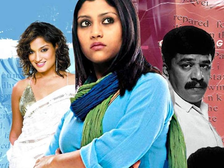 Konkona Sensharma in Page 3.