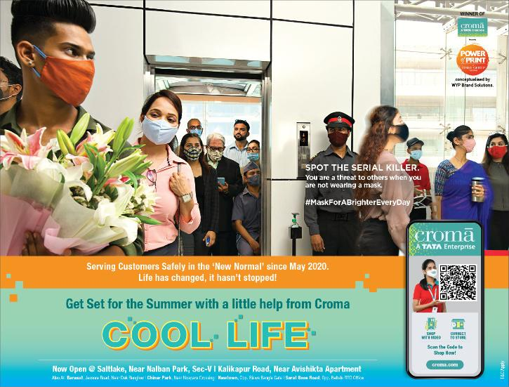 Croma, Times Group Campaign