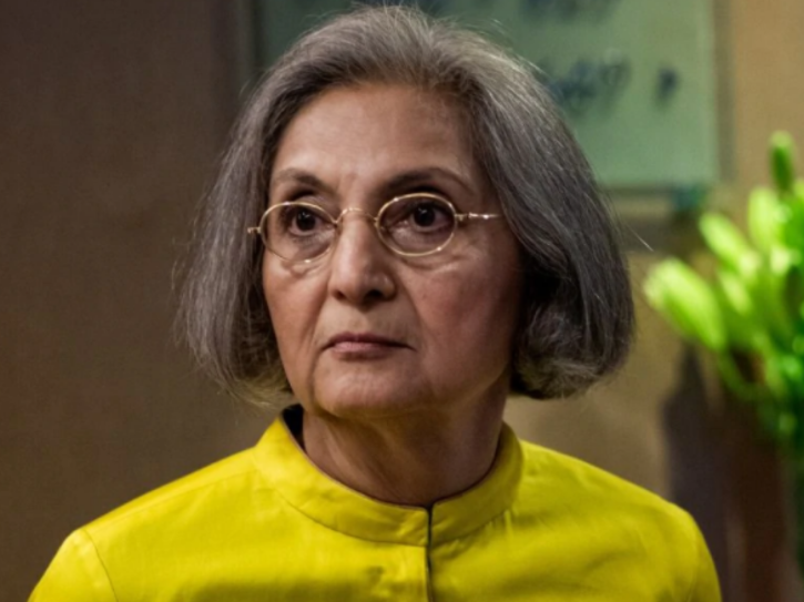Searching For Sheela: Ma Anand Sheela