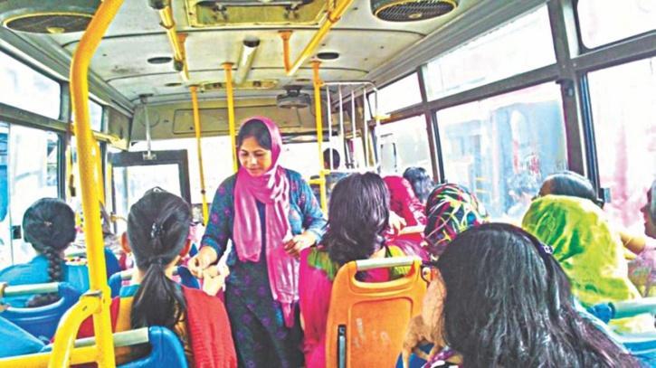free bus ride