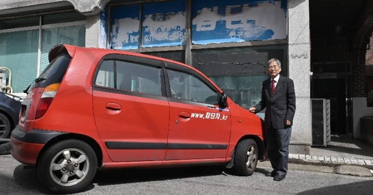 south korea electric car