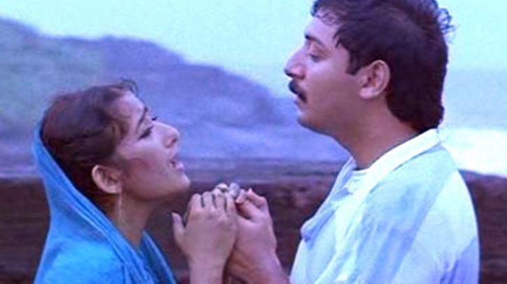 screengrab/Bombay