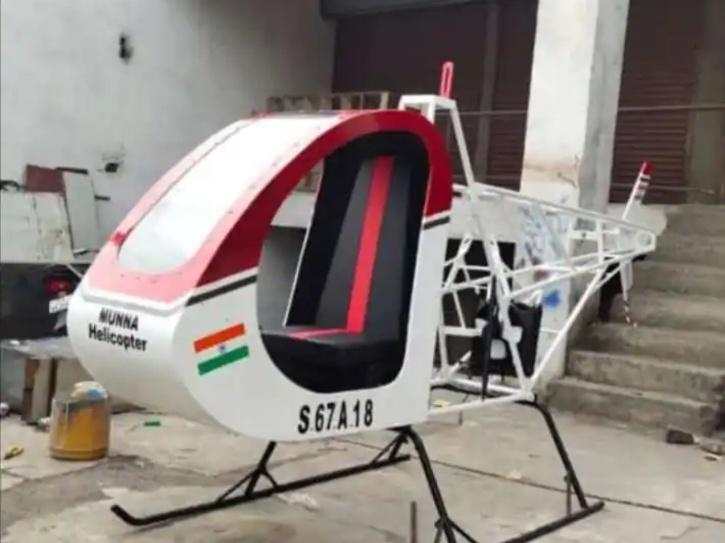 munna helicopter