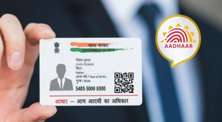 Aadhaar address change online