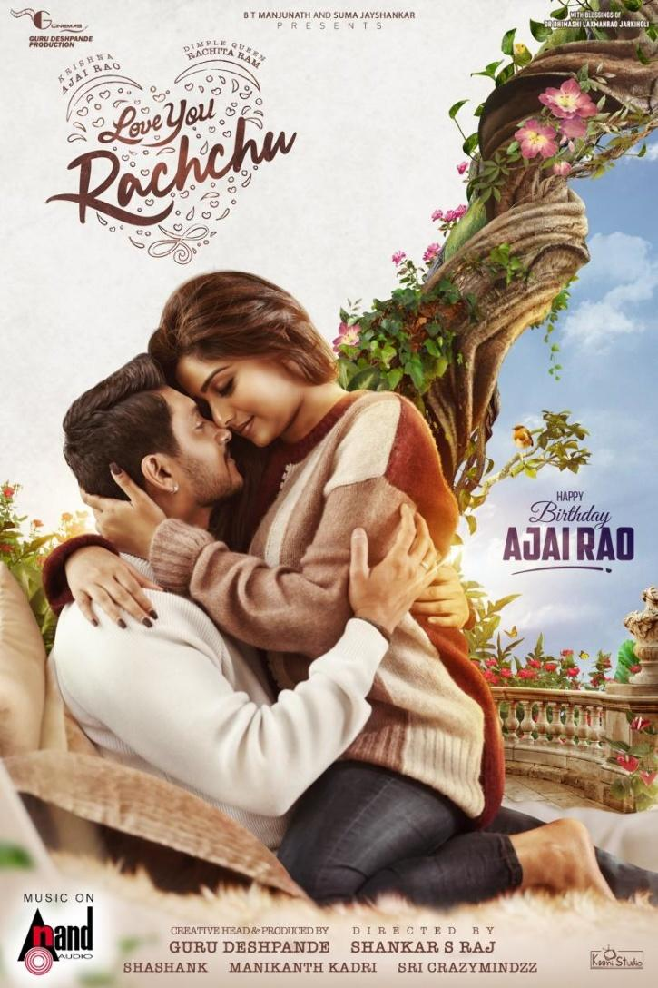 The movie stars Ajay Rao and Rachita Ram in lead roles