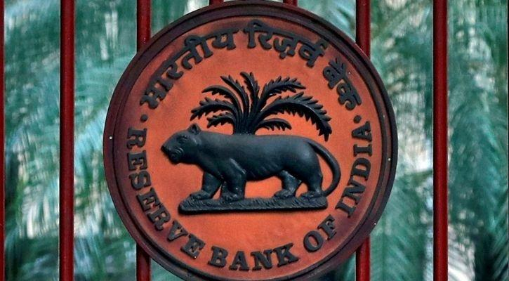 rbi's position on loan money application