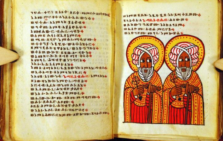 Ethiopian Manuscripts