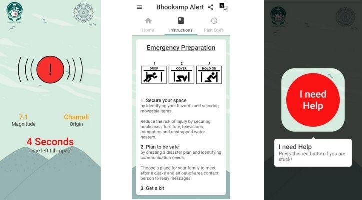 iit roorkeee bhookamp app