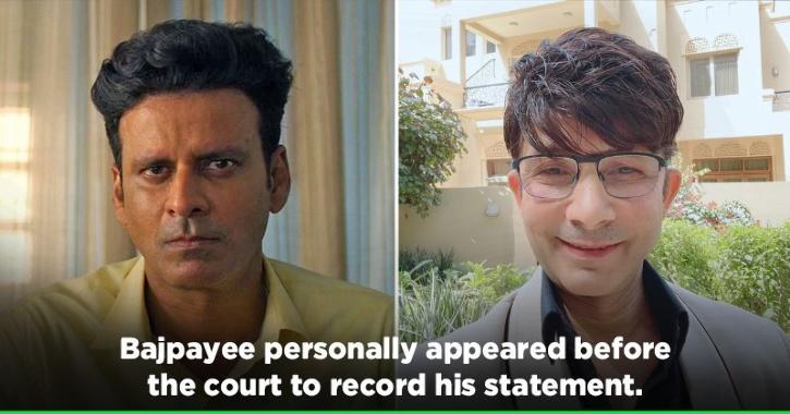 Manoj Bajpayee Hits Back At KRK, Files Criminal Defamation Plea In The Wake Of Derogatory Tweet