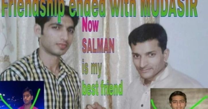 friendship meme nft