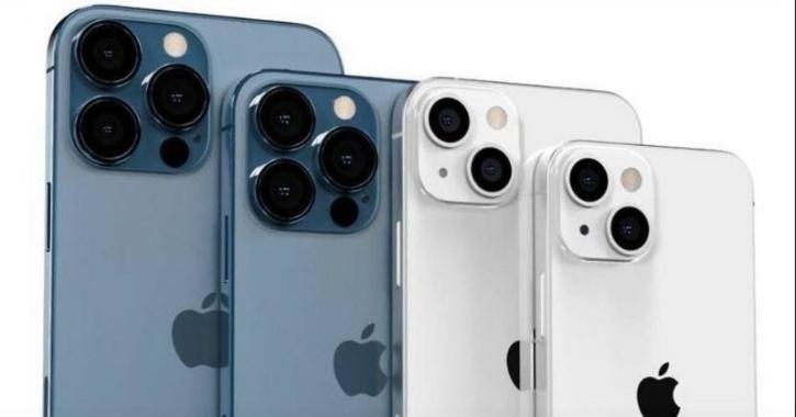 iphone 13 apple launch