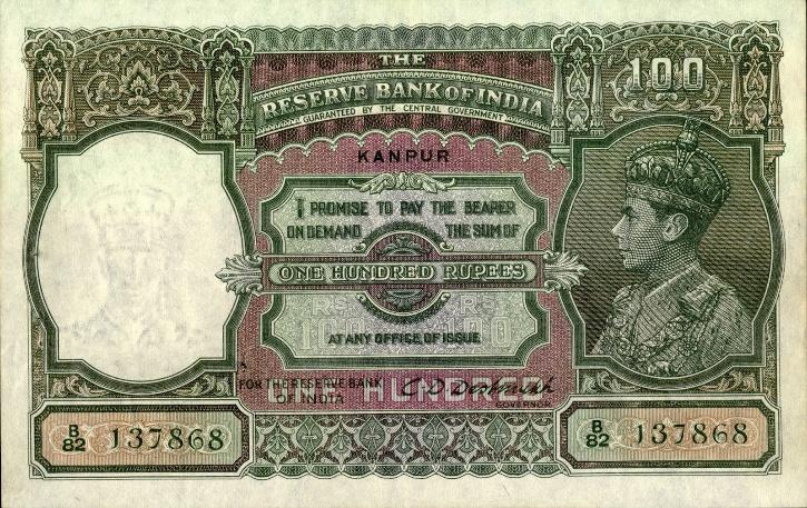 History Of The Indian Rupee