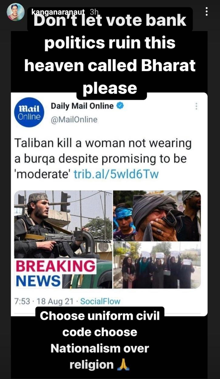 Kangana Ranaut on Afghanistan occupied Taliban