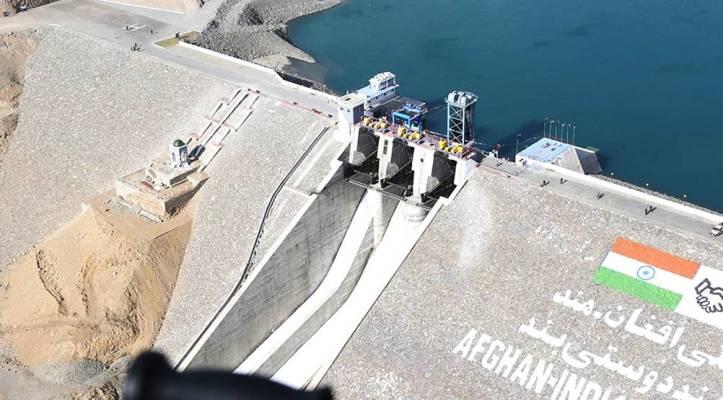 salma dam india afghanistan