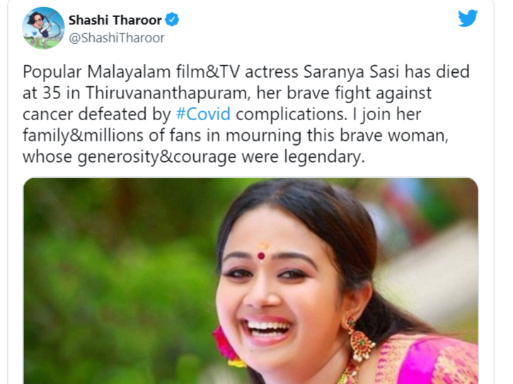 Indian celebrities who died of COVID-19: actress Saranya
