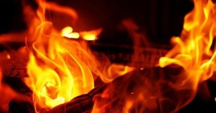 fire supreme court