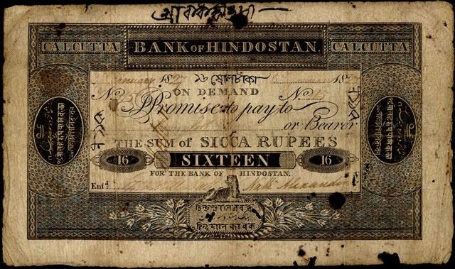 In the 18th Century, the Bank of Hindostan General Bank in Bengal and the Bengal Bank became the first banks in India to issue paper currency.