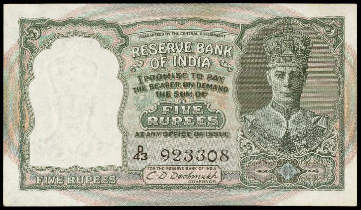 http://indianbanknote.blogspot.com/2012_01_01_archive.html