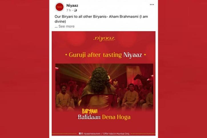 niyaaz-hotel viral post