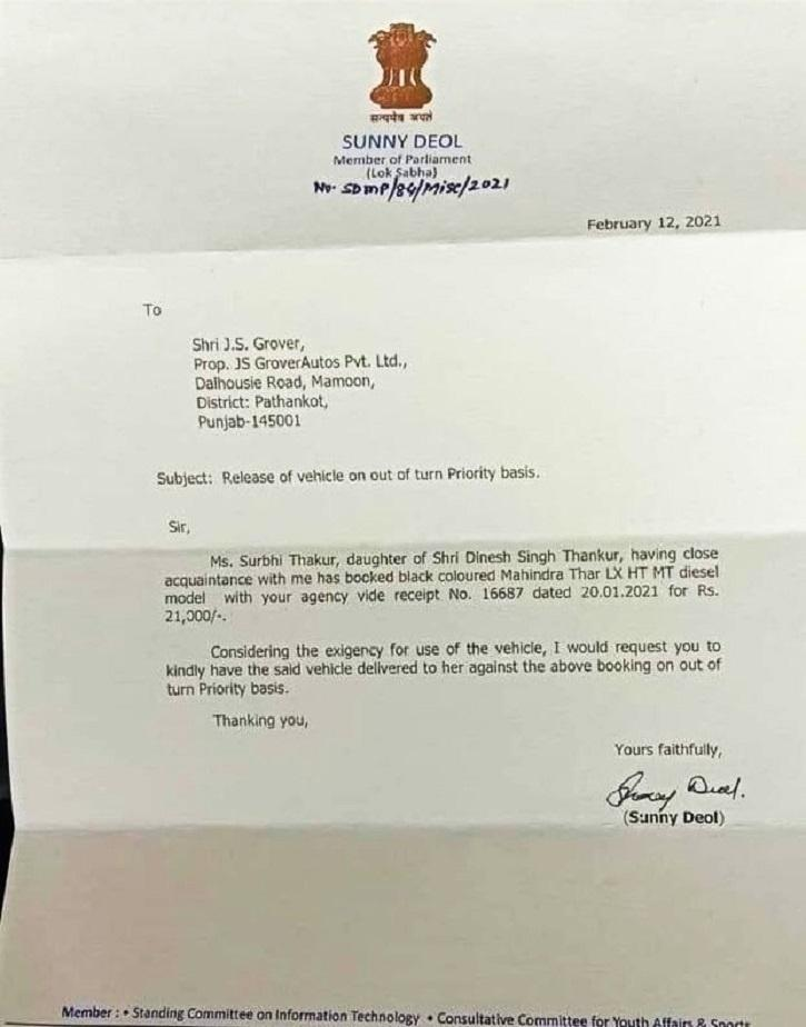 Sunny Deol Writes To Mahindra Dealer For Quick Delivery Of Thar To MLA