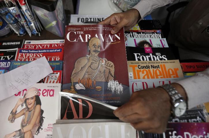 magazine india file image
