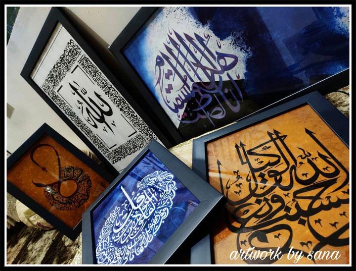 Kashmir artwork