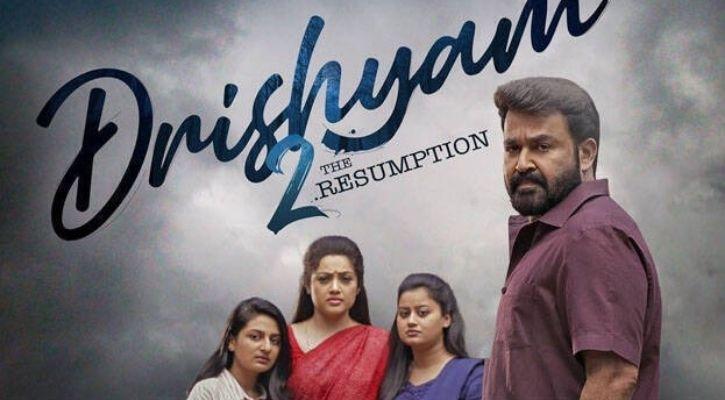 drishyam 2 movie download