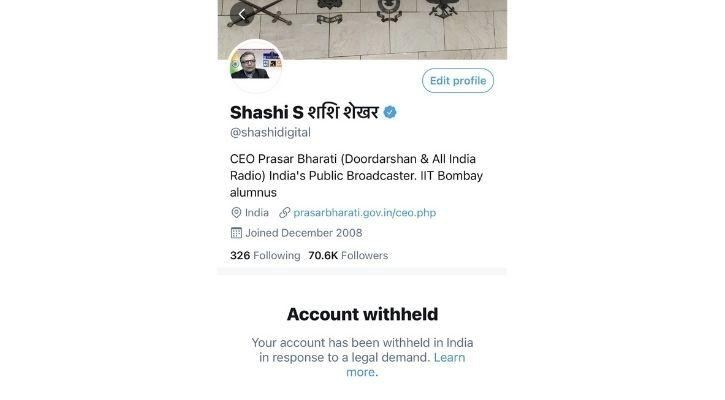 twitter 250 accounts suspended