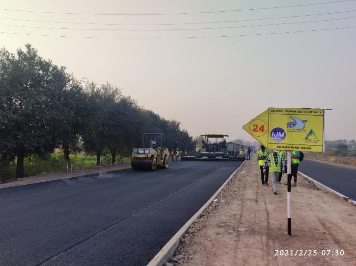 Highway Limca Book Of Records