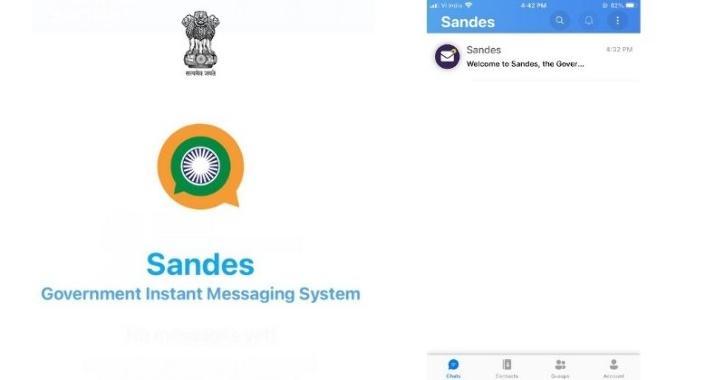 sandes app download