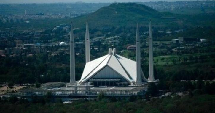 Islamabad actually means the City of Islam