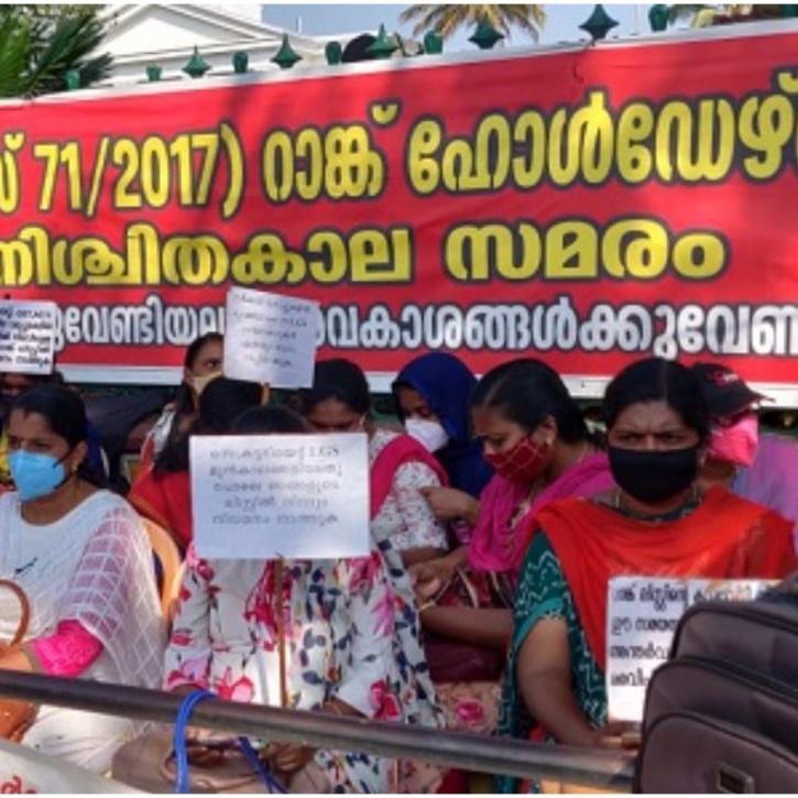 Kerala jobseekers protest