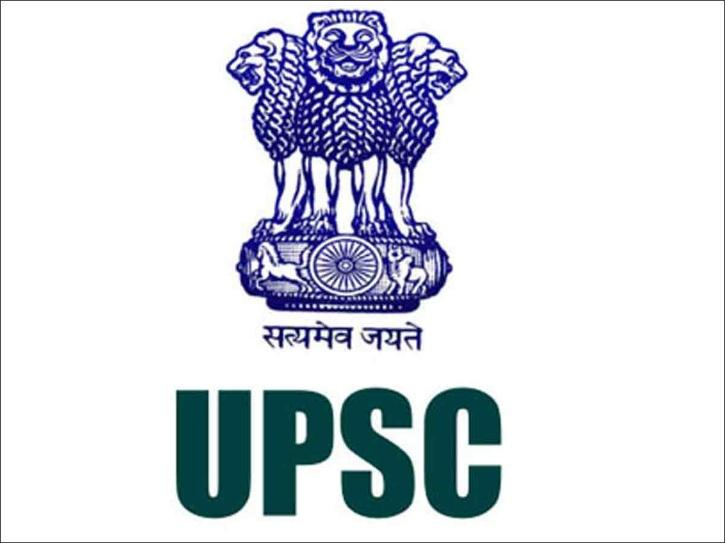 UPSC Prelims examination