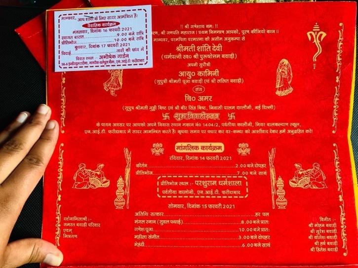 Faridabad's Parvatiya Colony resident Kamini's wedding was scheduled to be held on February 16.