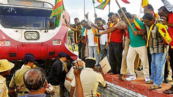 Copss stop Rail roko bengaluru