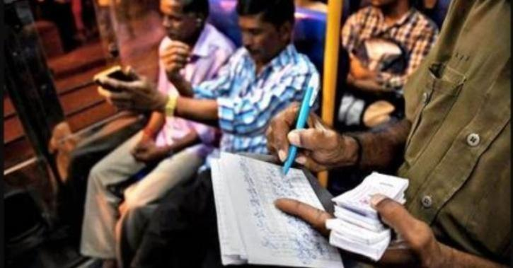 karnataka bus conductor