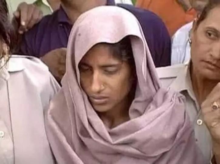 Shabnam Case