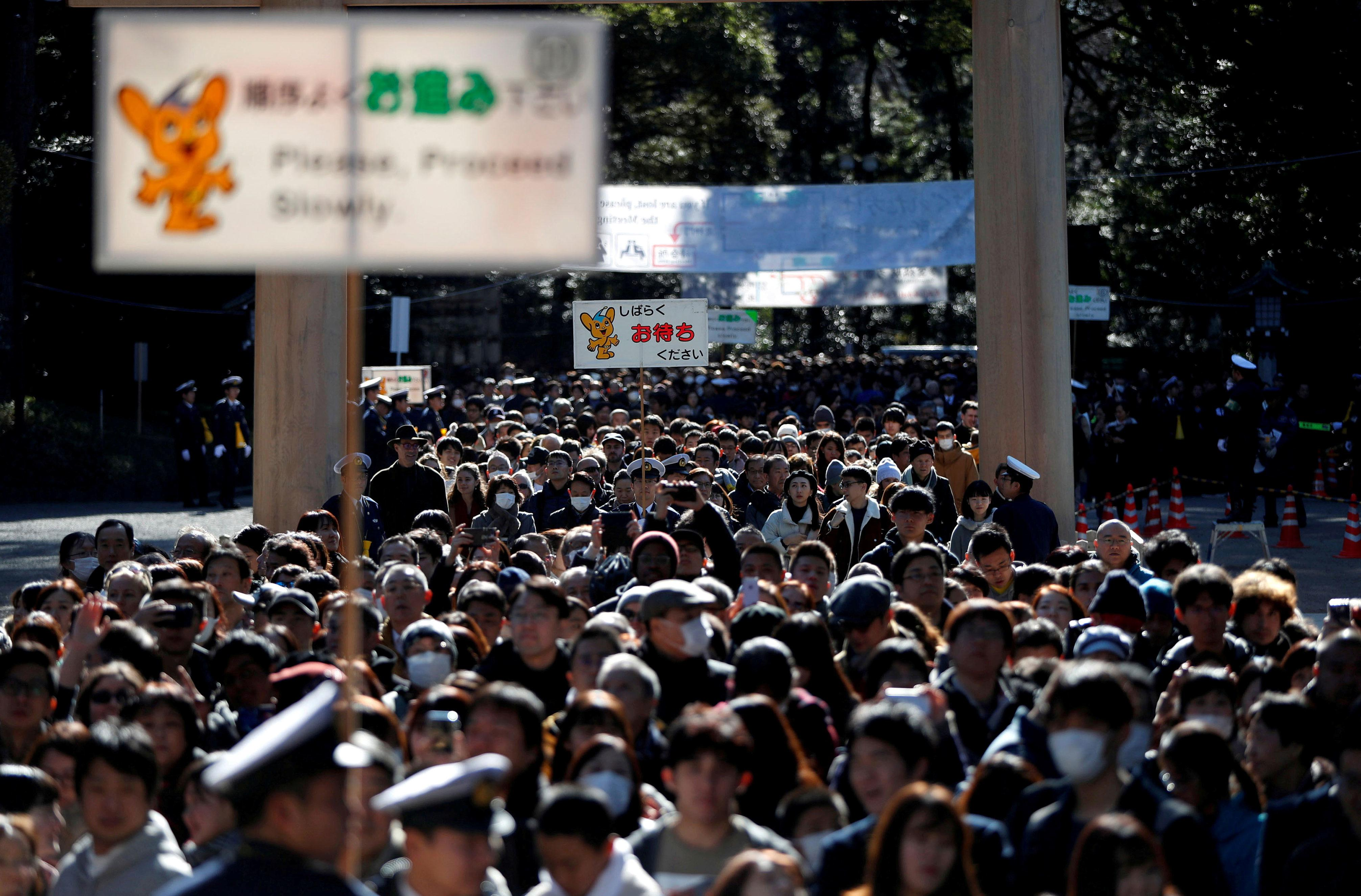 Japan New Year 2021