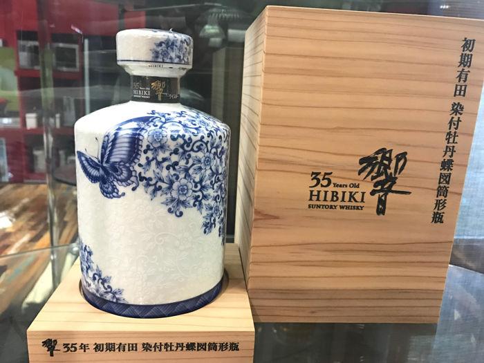 35-year-old Hibiki whisky from Japan