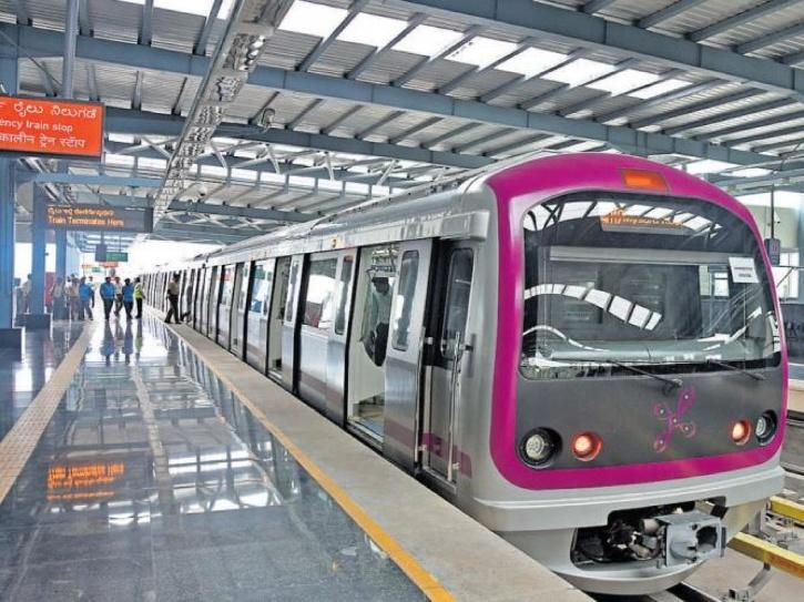 Bengaluru metro service